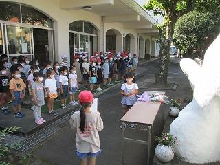 9月24日(金) 狩野川台風に学ぶ会